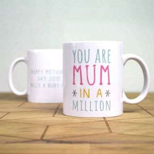 Mum in a million mug| Dottedi